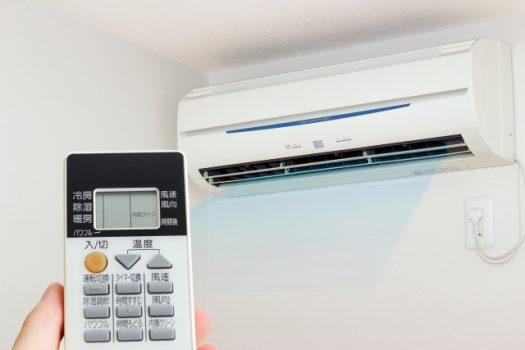 エアコンのサイズは部屋の条件が重要!? サイズの選び方を知ろう