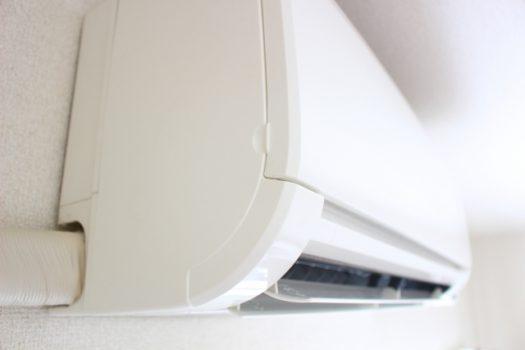 自分でエアコンの水漏れを治す方法とは?